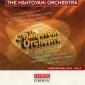 Audio CD: Mantovani And His Orchestra (1989) International Hits Vol.2