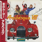 Оцифровка винила: Arabesque (1983) Arabesque VIII