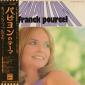 Оцифровка винила: Franck Pourcel (1974) Papillon