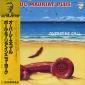 Оцифровка винила: Paul Mauriat (1978) Overseas Call