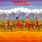 Альбом mp3: Passengers (1983) SOUND ADVENTURE