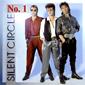 Альбом mp3: Silent Circle (1986) № 1