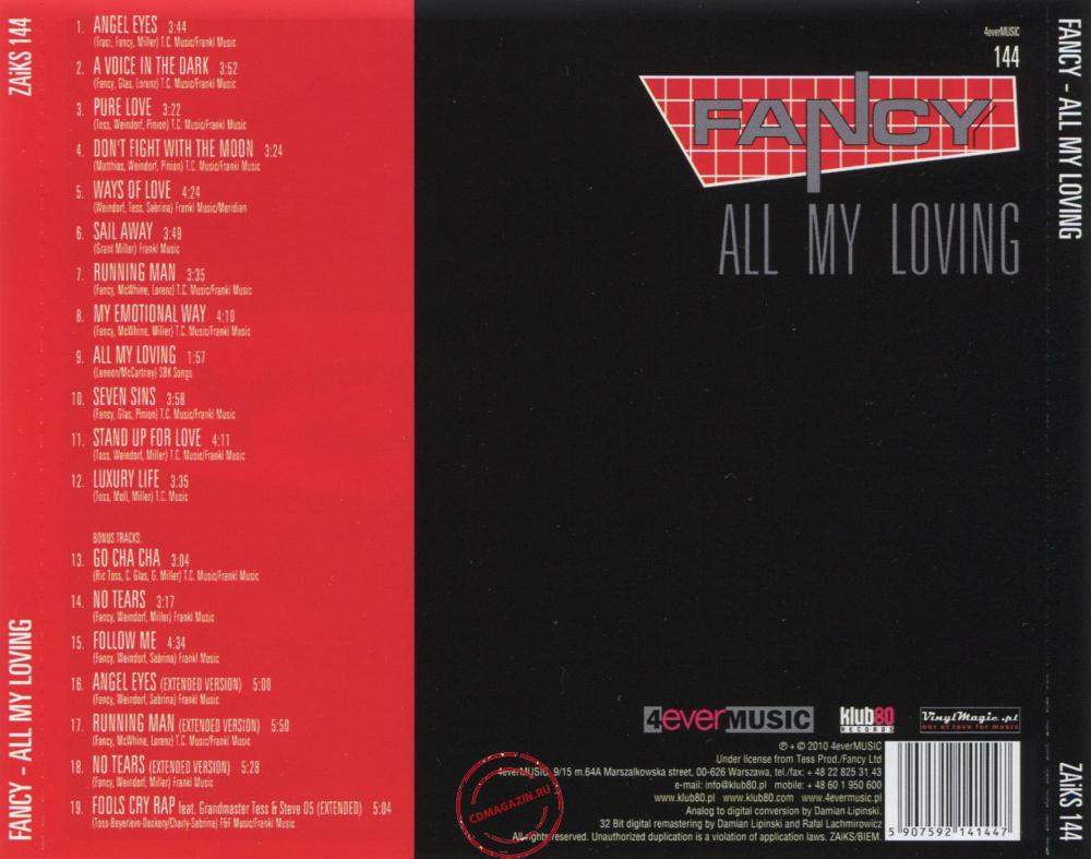 Audio CD: Fancy (1989) All My Loving