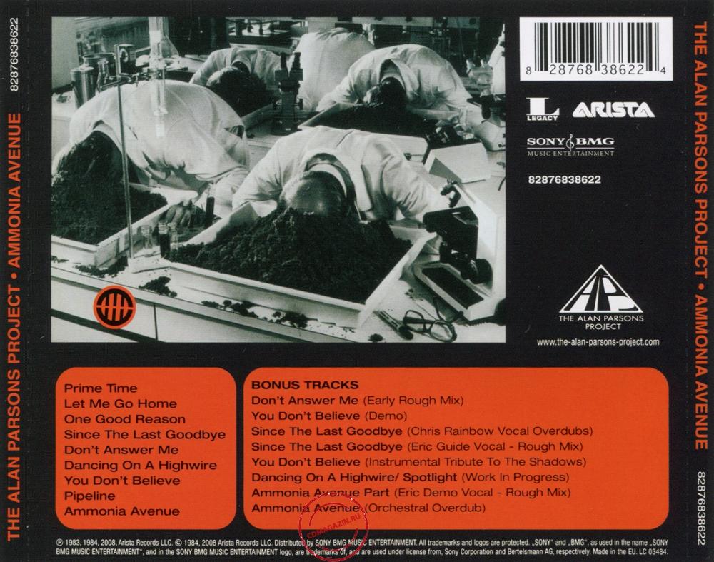 Audio CD: Alan Parsons Project (1984) Ammonia Avenue
