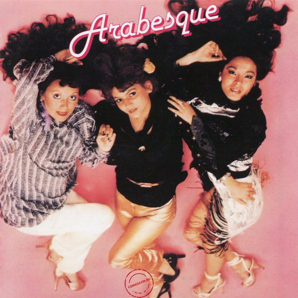 Audio CD: Arabesque (1978) Arabesque