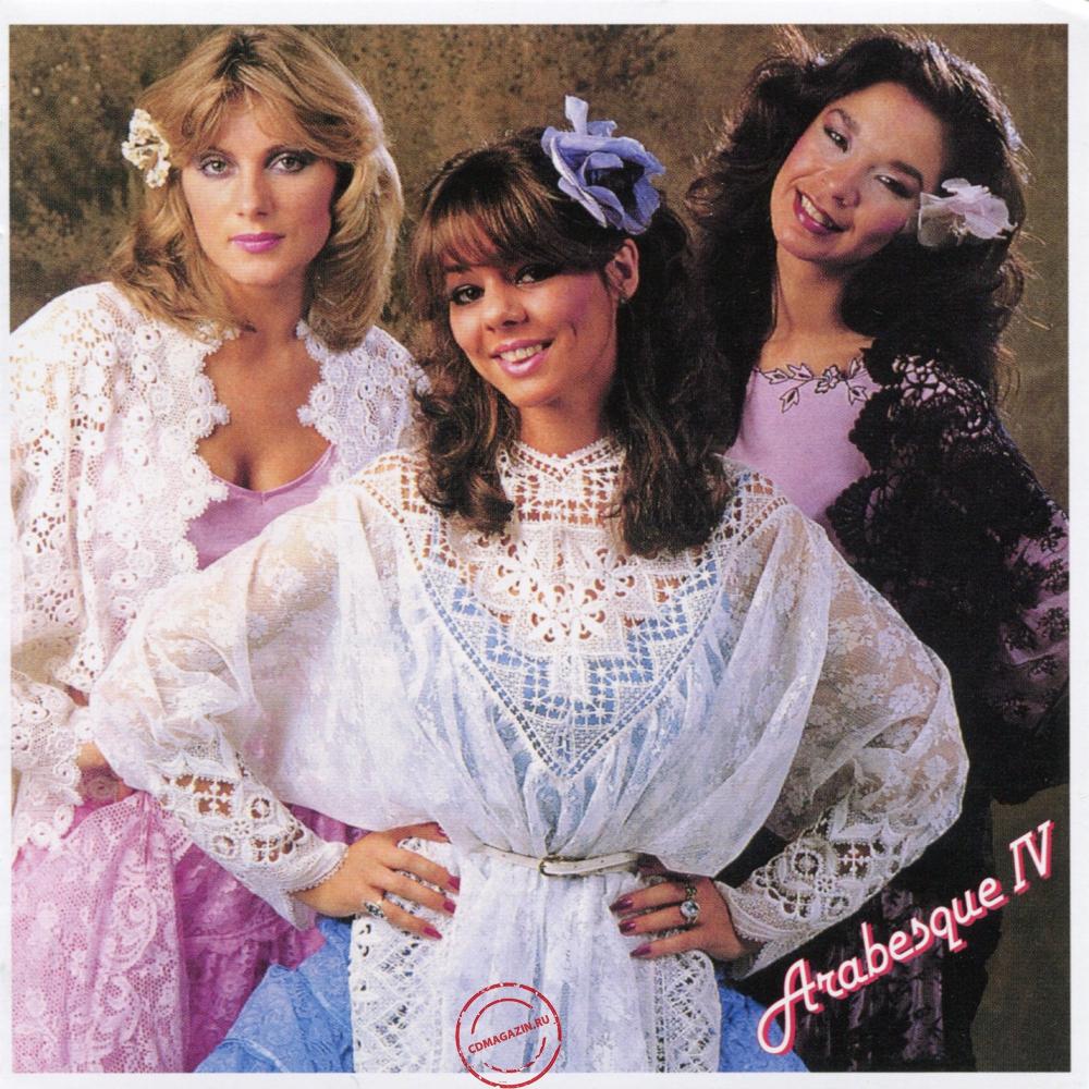 Audio CD: Arabesque (1980) Arabesque IV