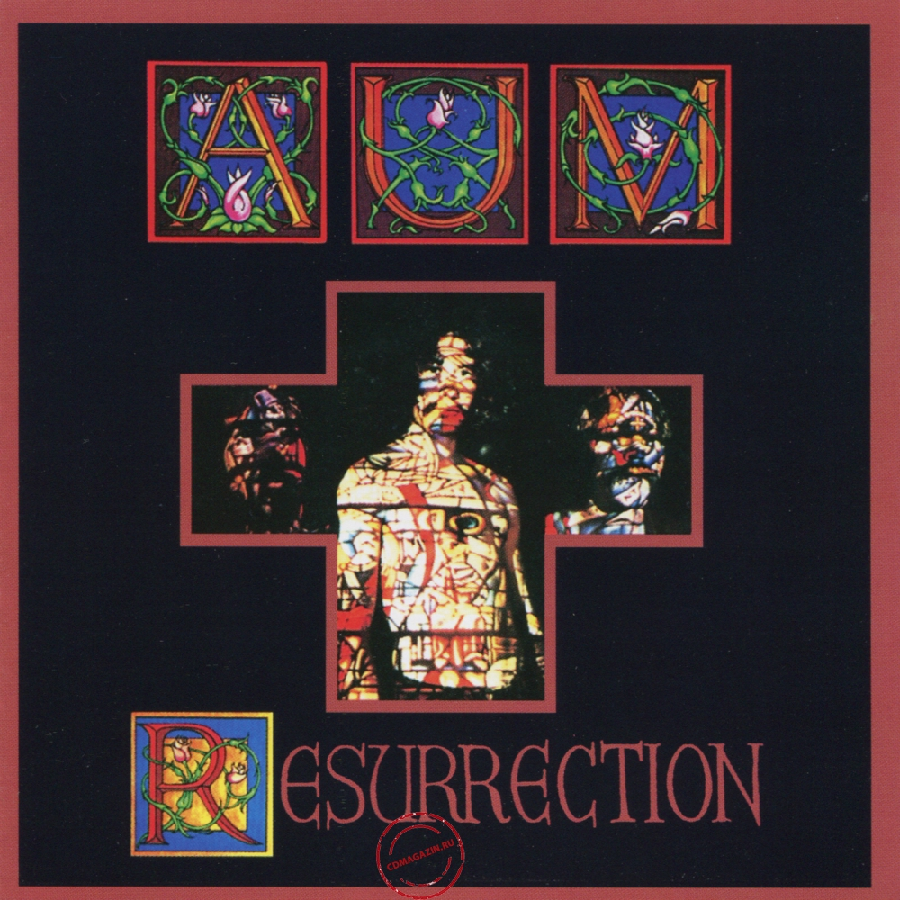 Audio CD: Aum (1969) Resurrection