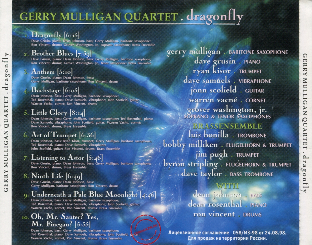 Audio CD: Gerry Mulligan Quartet (1995) Dragonfly
