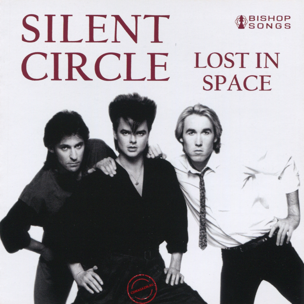 Audio CD: Silent Circle (2019) Lost In Space