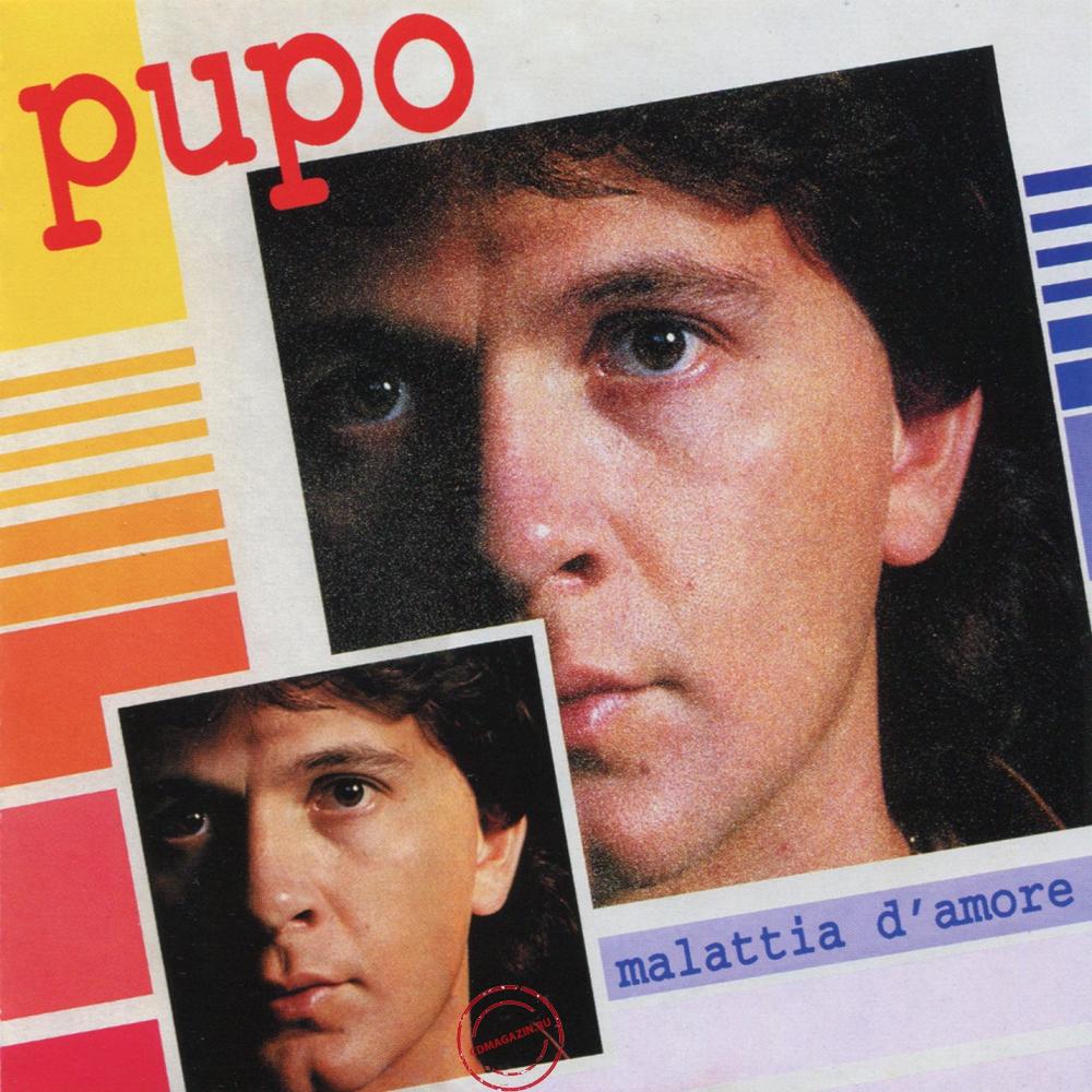 Audio CD: Pupo (1984) Malattia D'Amore