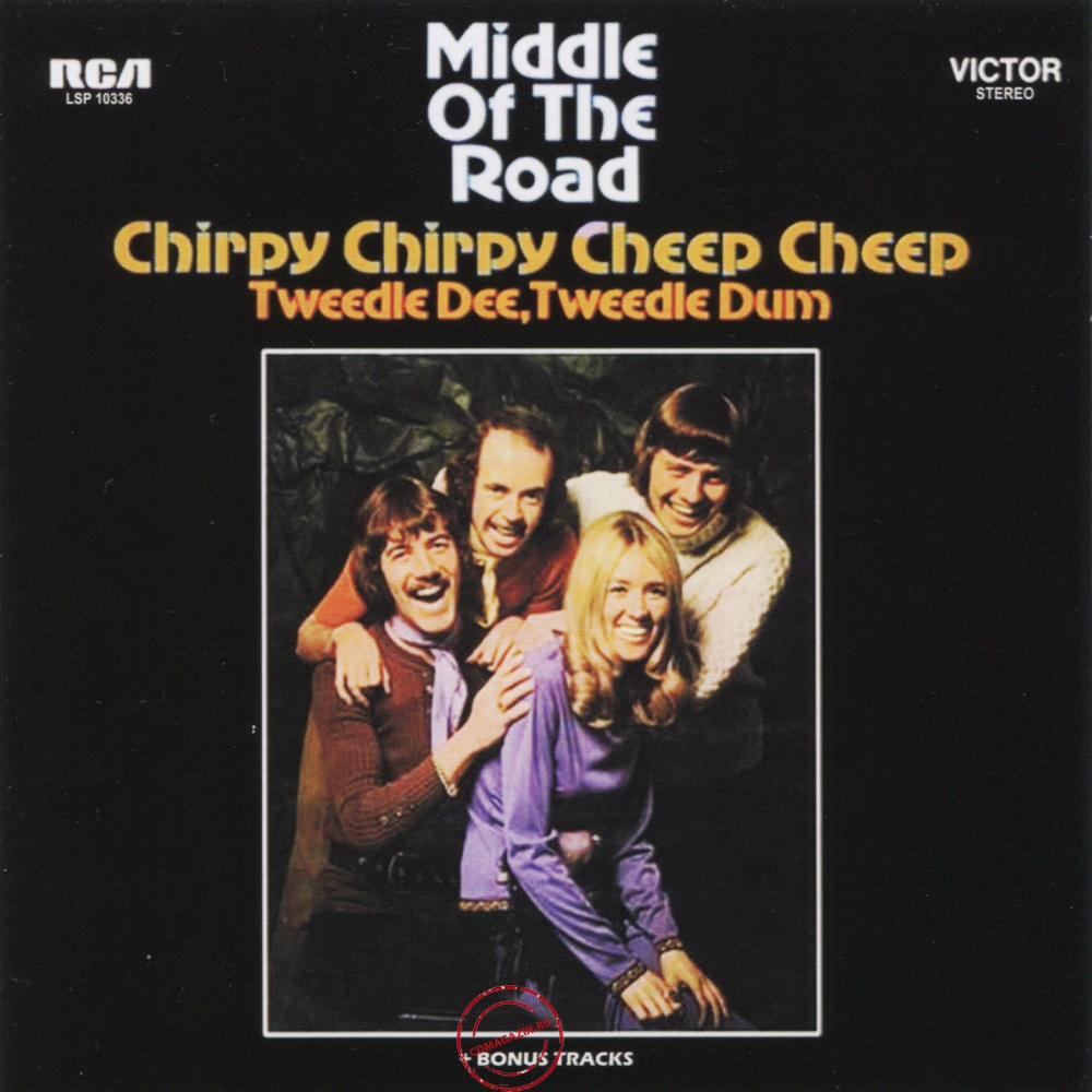 Audio CD: Middle Of The Road (1971) Middle Of The Road