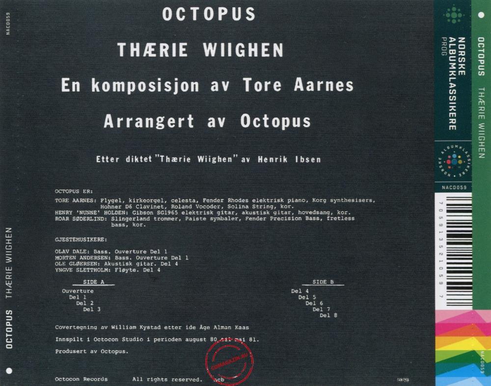 Audio CD: Octopus (22) (1981) Thærie Wiighen