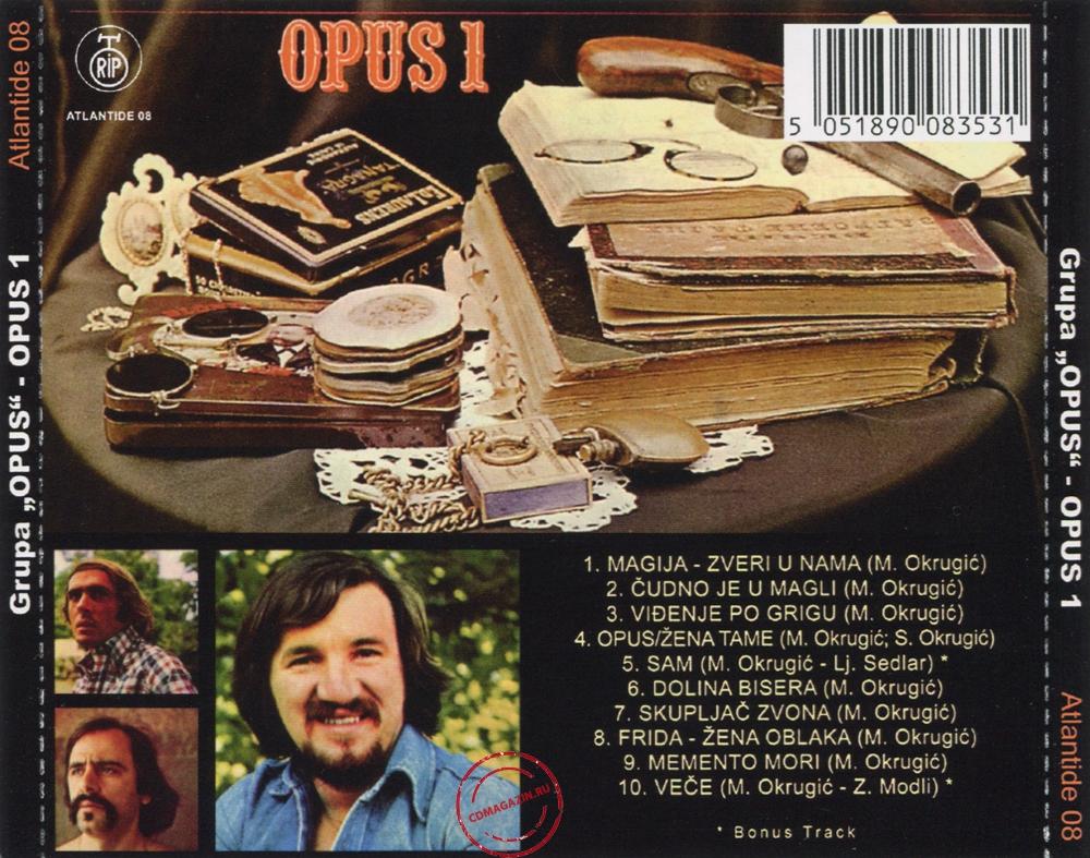 Audio CD: Opus (6) (1975) Opus 1