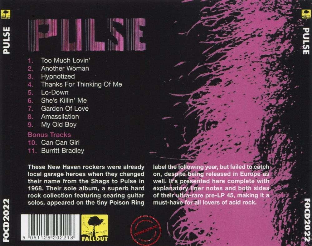 Audio CD: Pulse (1968) Pulse