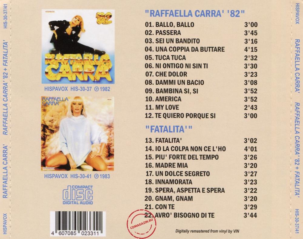 Audio CD: Raffaella Carra (1982) Raffaella Carra '82 + Fatalita'