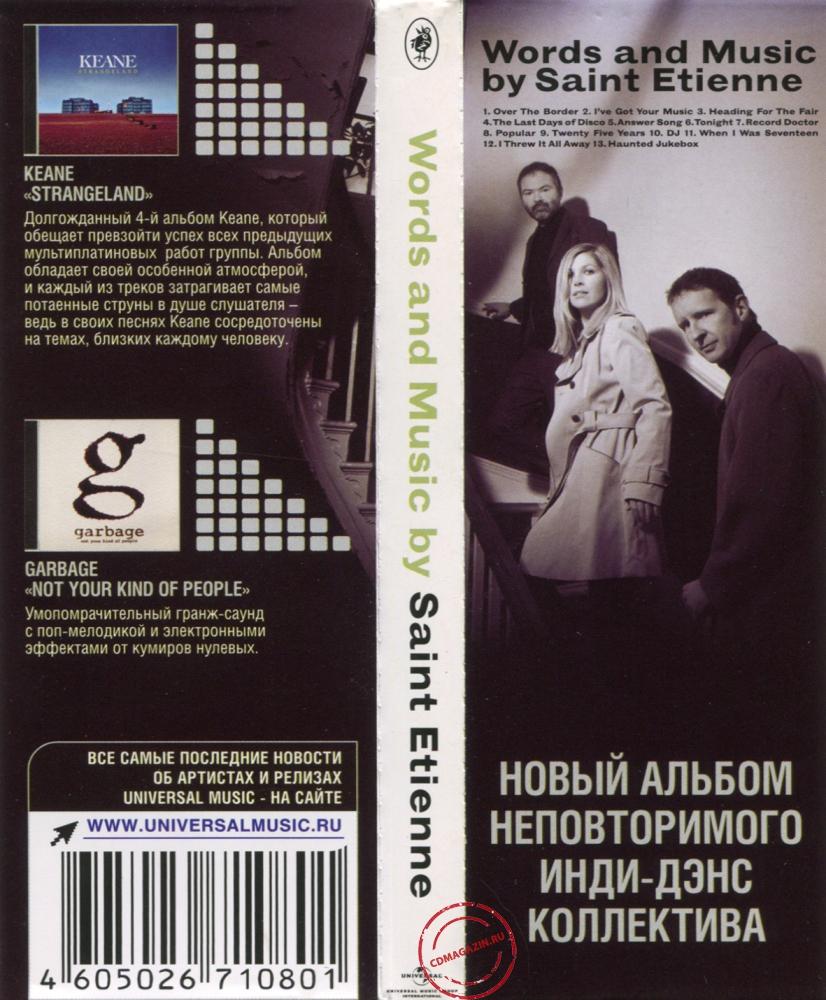 Audio CD: Saint Etienne (2012) Words And Music By Saint Etienne