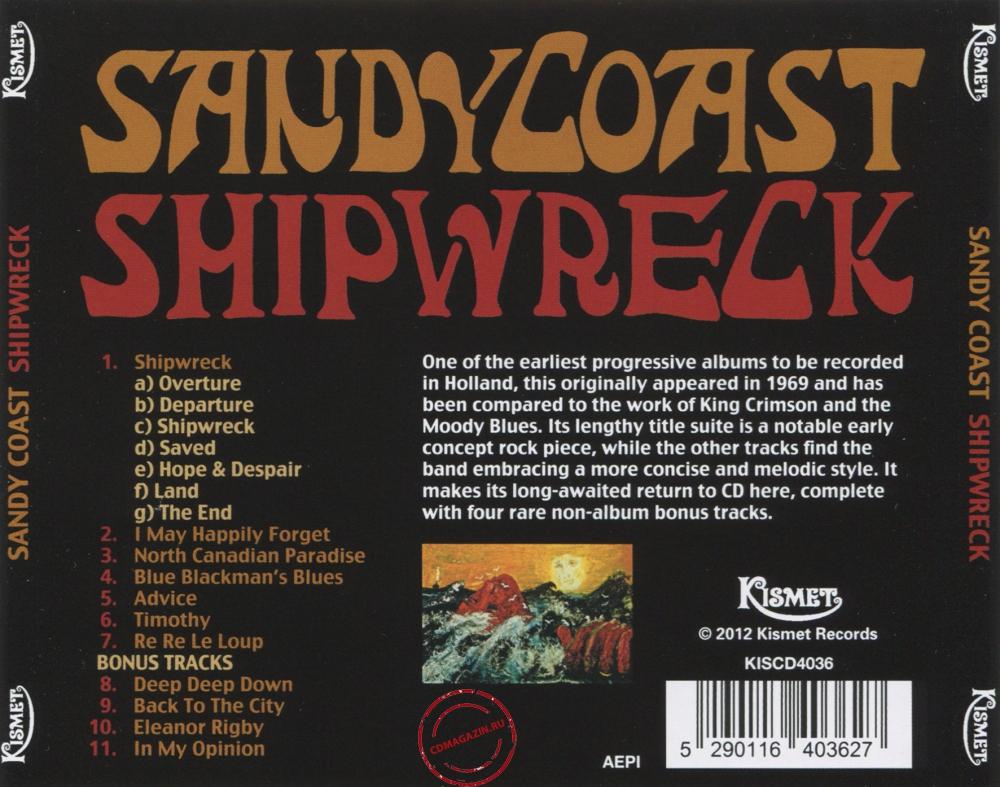 Audio CD: Sandy Coast (1969) Shipwreck