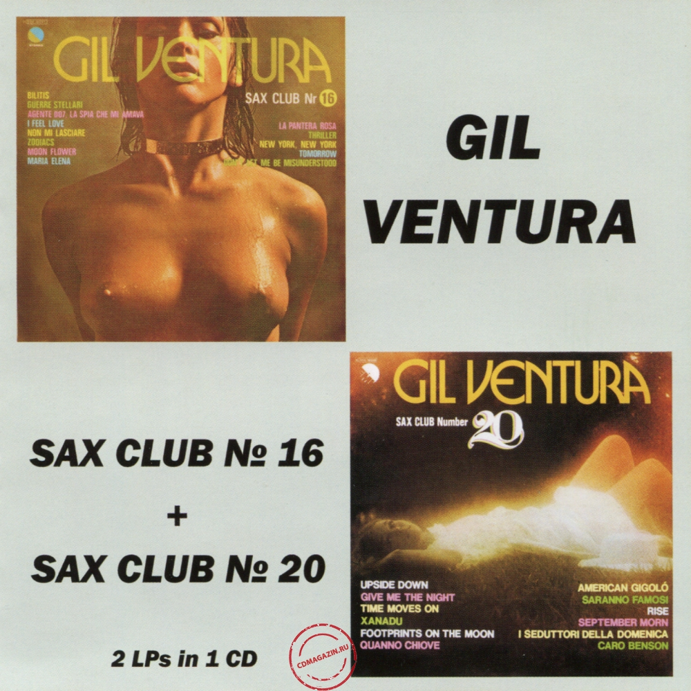 Audio CD: Gil Ventura (1977) Sax Club Number 16 + Sax Club Number 20