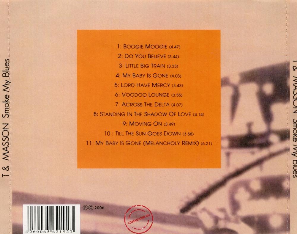 Audio CD: T & Masson (2004) Smoke My Blues