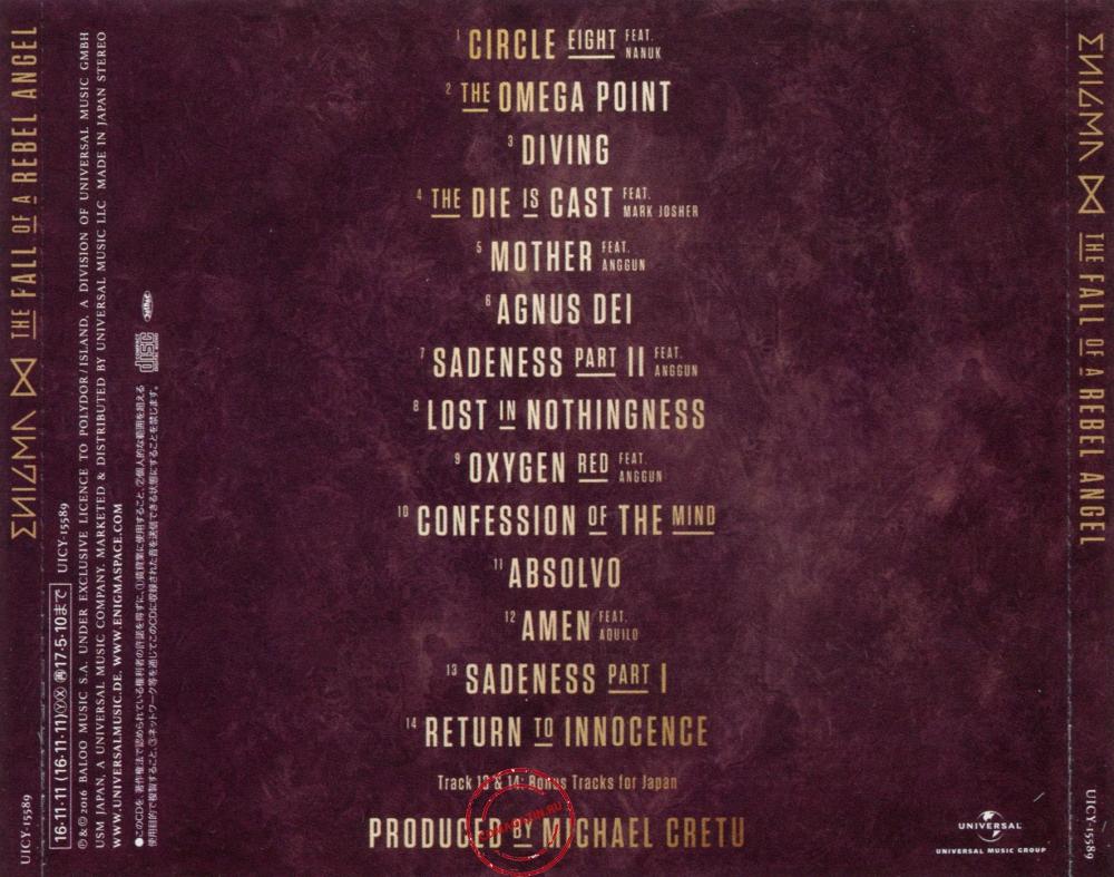 Enigma Новый Альбом