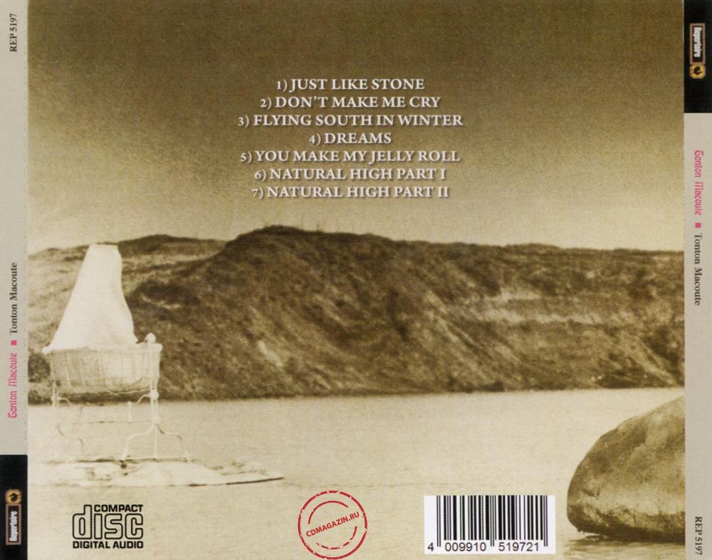 Audio CD: Tonton Macoute (1971) Tonton Macoute