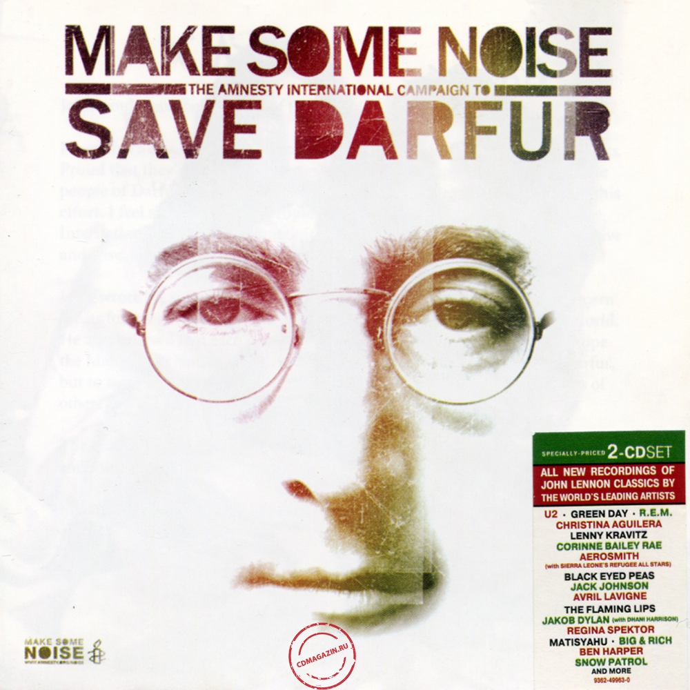 Audio CD: VA Make Some Noise (2007) Amnesty International Campaign To Save Darfur