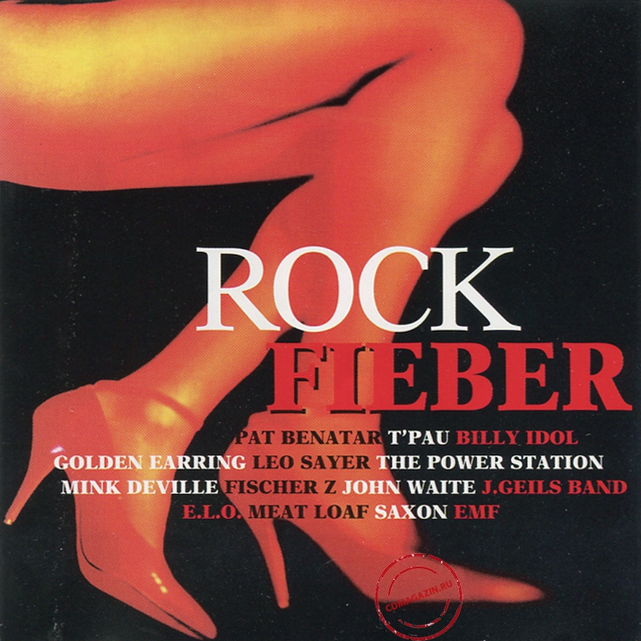 Audio CD: VA Rock Fieber (1997) Rock Fieber