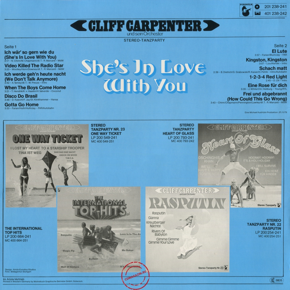 Оцифровка винила: Cliff Carpenter (1979) She's In Love With You