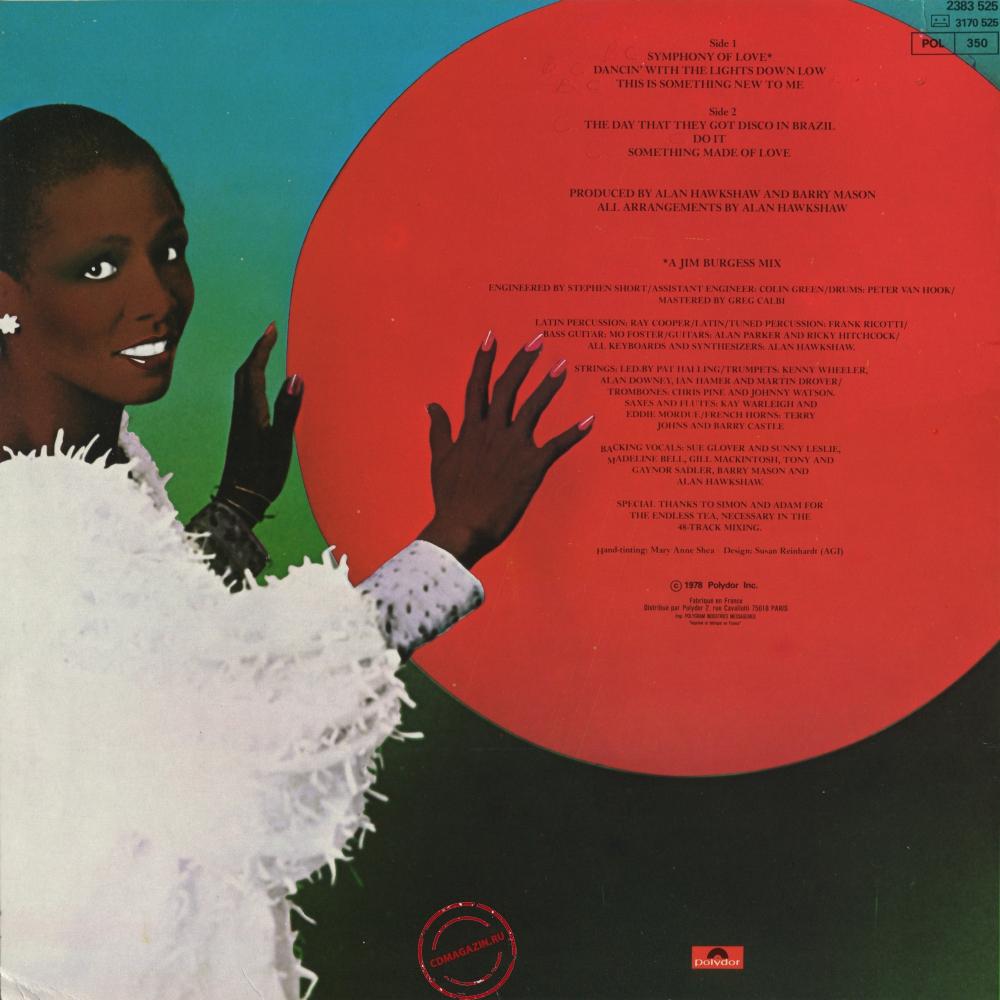 Оцифровка винила: Miquel Brown (1978) Symphony Of Love
