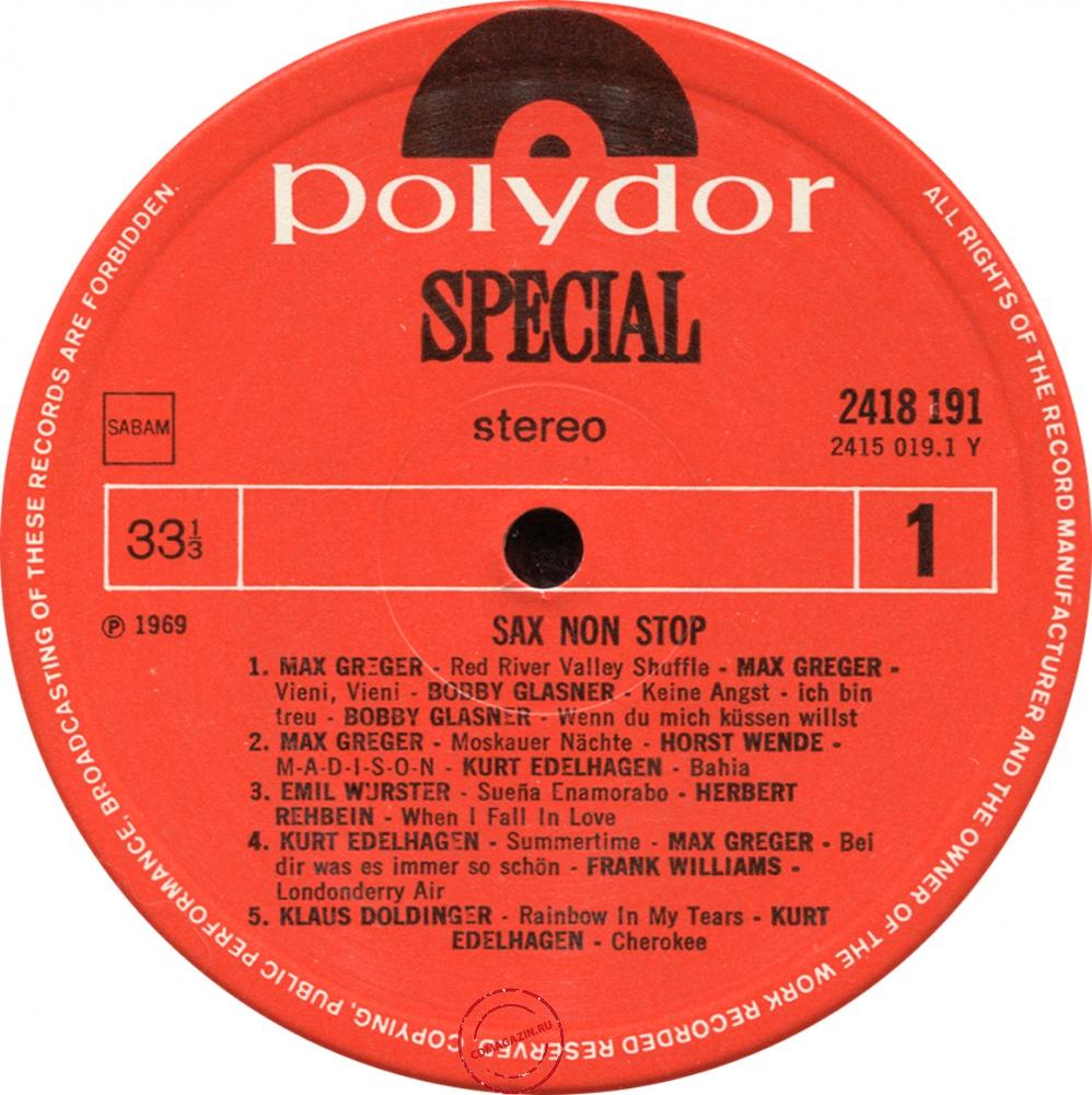 Оцифровка винила: VA Sax Non Stop (1969) Sax Non Stop