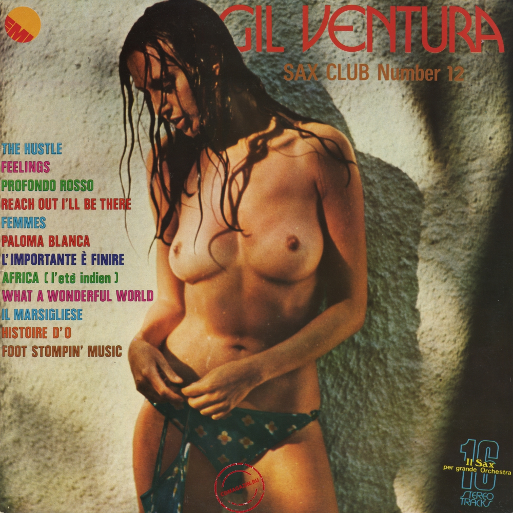 Оцифровка винила: Gil Ventura (1975) Sax Club Number 12