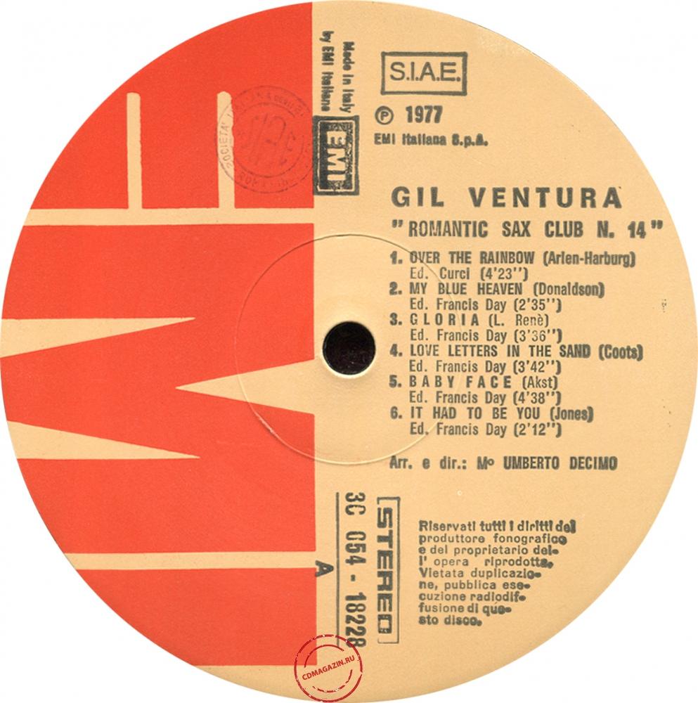 Оцифровка винила: Gil Ventura (1977) Sax Club Number 14 (Romantic)