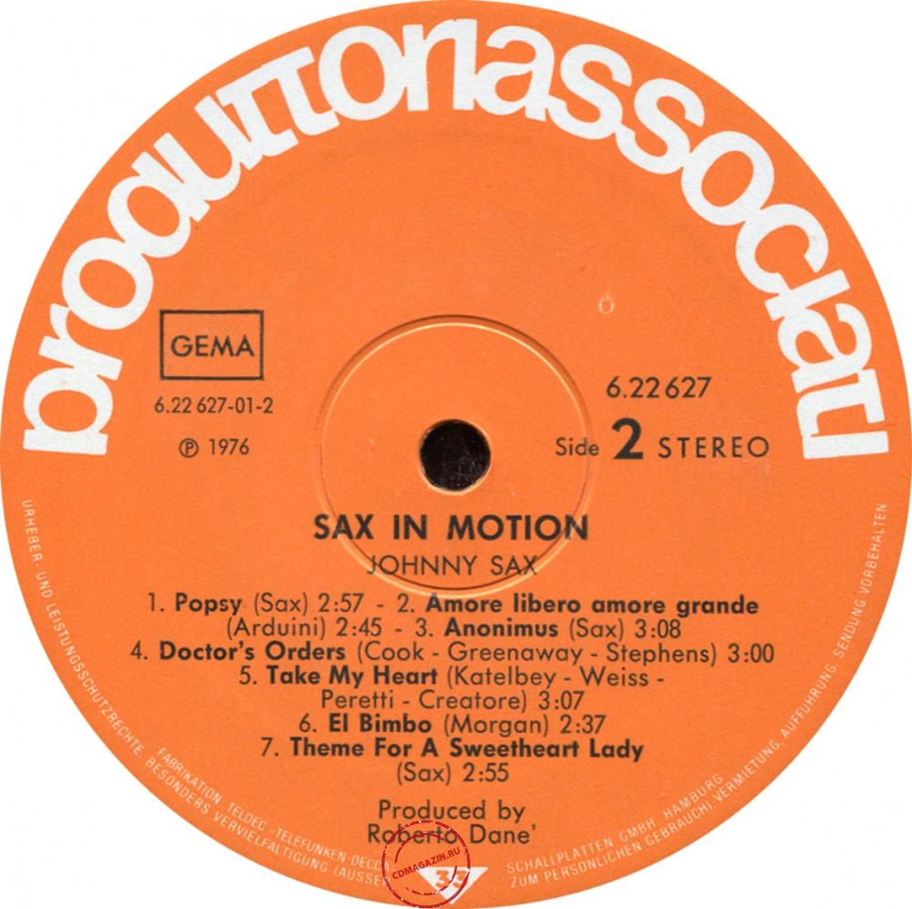 Оцифровка винила: Johnny Sax (1976) Sax In Motion