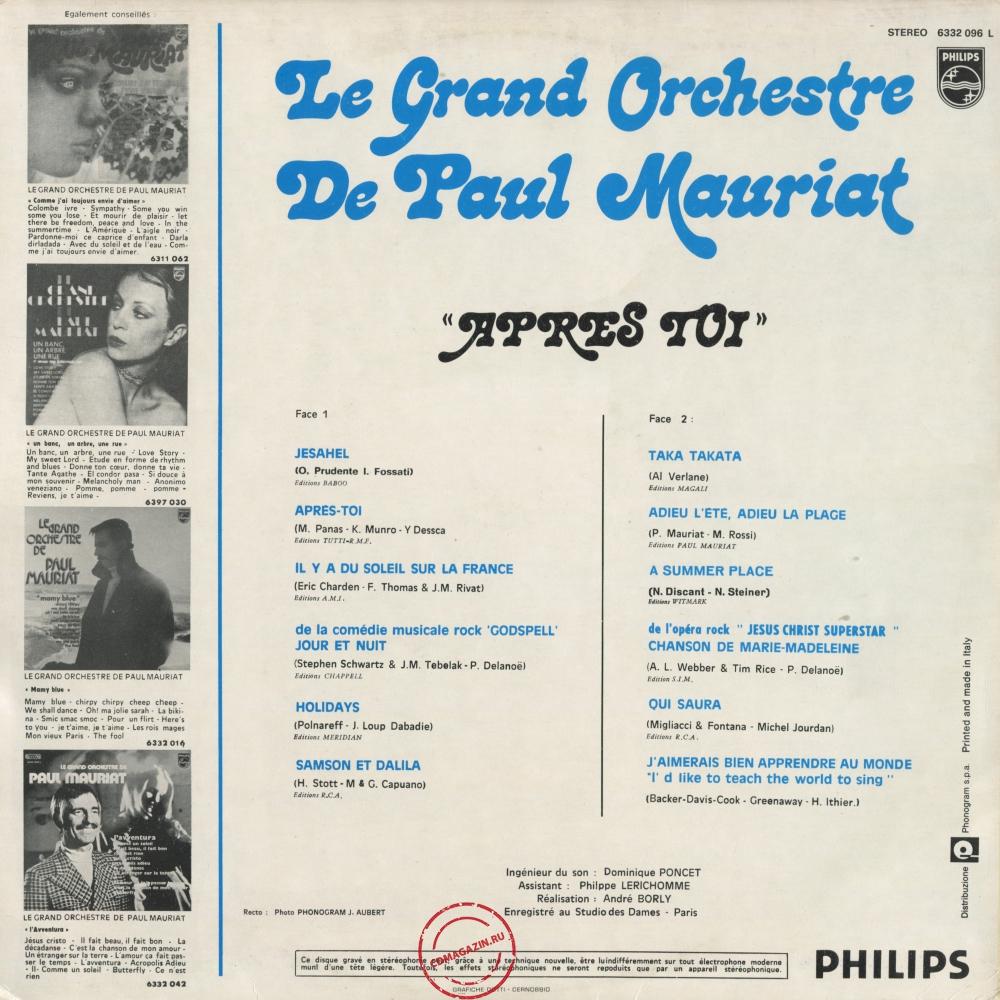 Оцифровка винила: Paul Mauriat (1972) Apres Toi