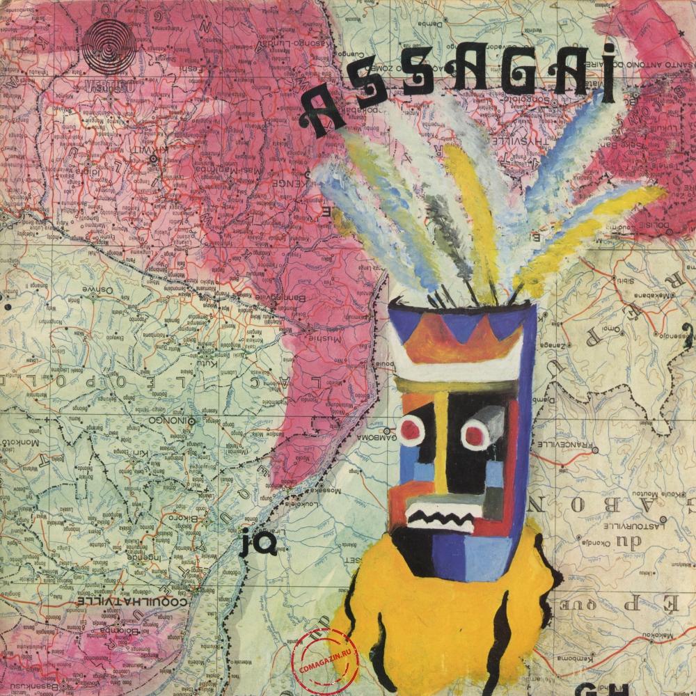 Оцифровка винила: Assagai (1971) Assagai