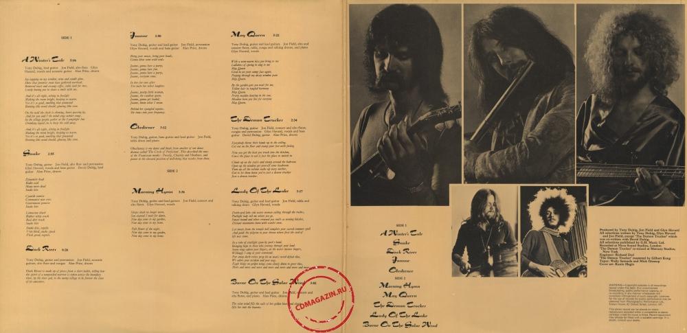 Оцифровка винила: Jade Warrior (1972) Last Autumn's Dream