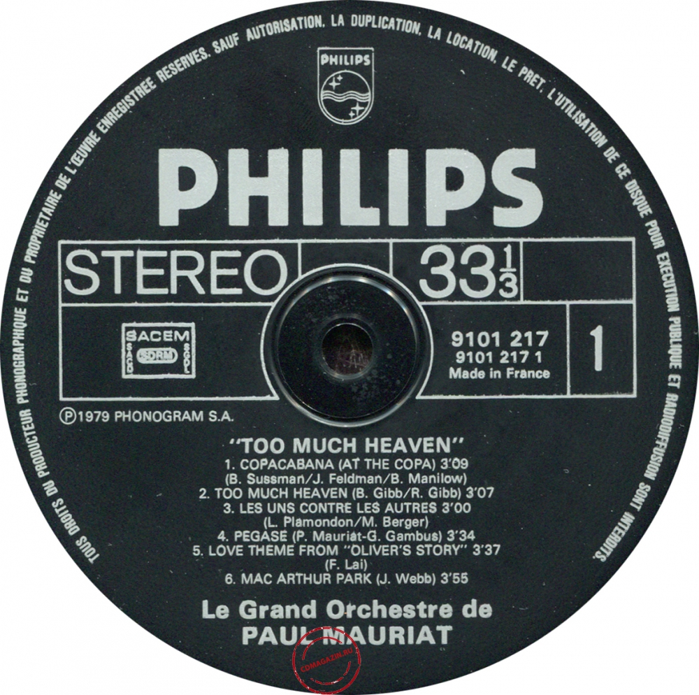 Оцифровка винила: Paul Mauriat (1979) Too Much Heaven