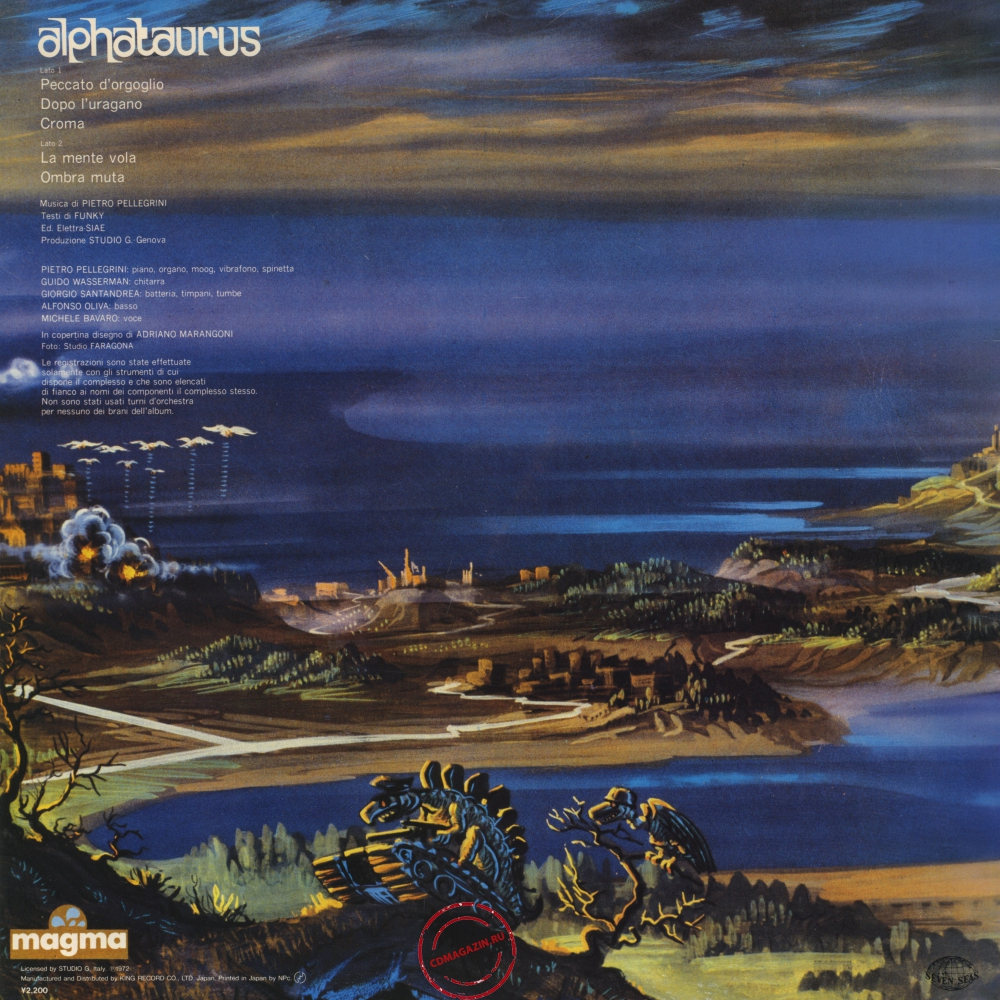 Оцифровка винила: Alphataurus (1973) Alphataurus