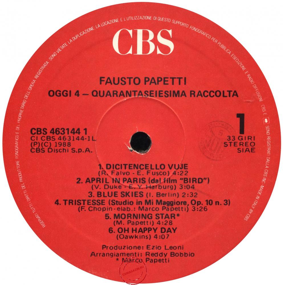 Оцифровка винила: Fausto Papetti (1988) Oggi 4 (46a Raccolta)