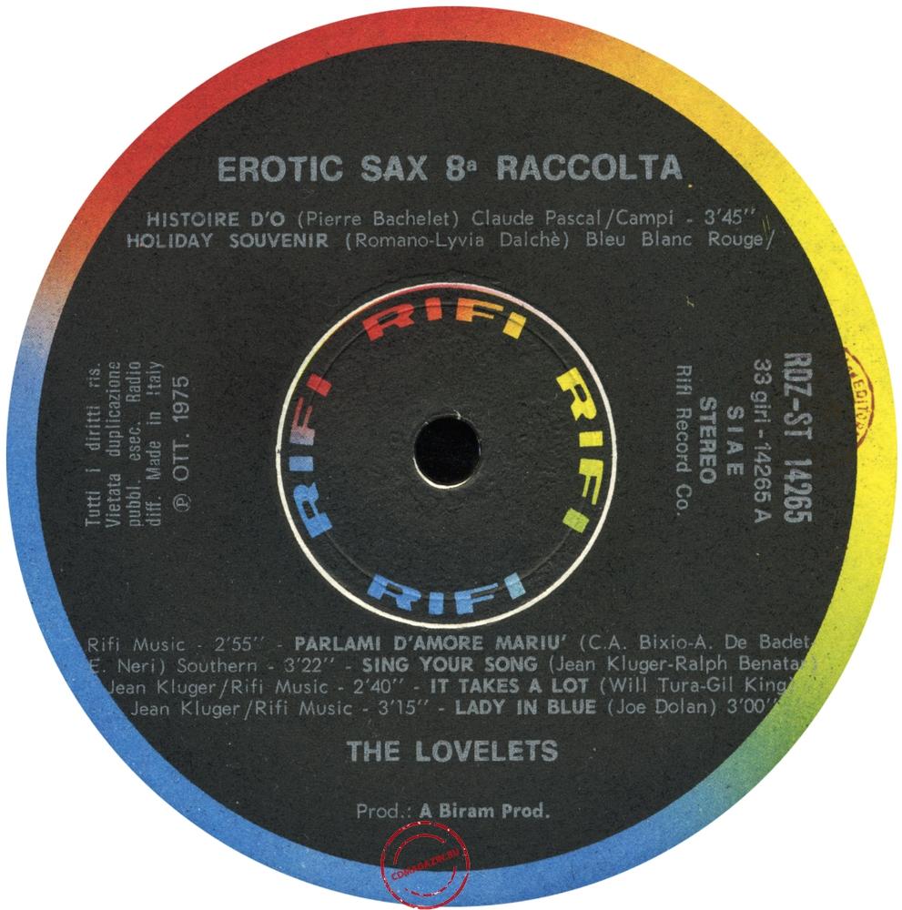 Оцифровка винила: Lovelets (1975) 8a Raccolta