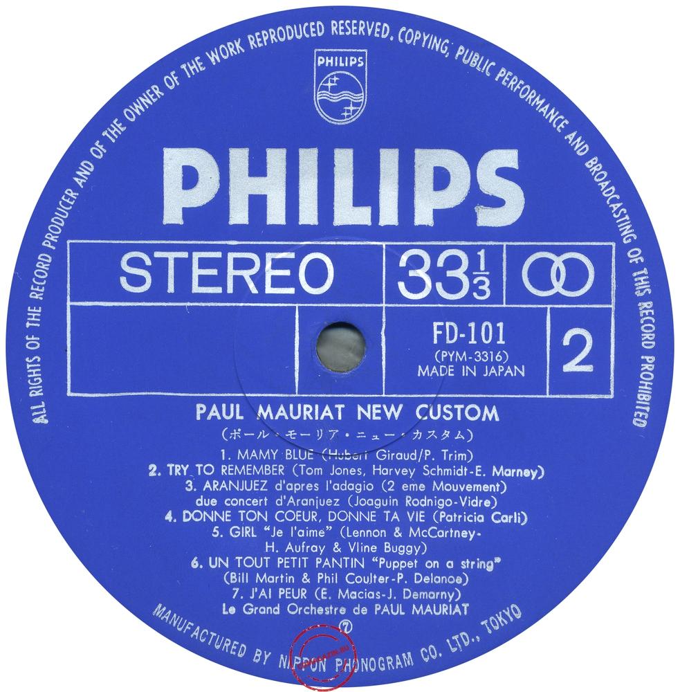 Оцифровка винила: Paul Mauriat - New Custom Series