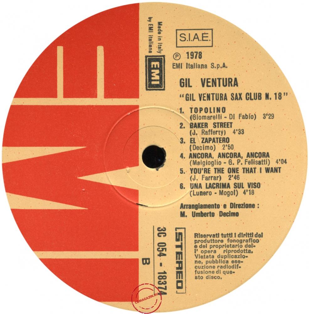 Оцифровка винила: Gil Ventura (1978) Sax Club Number 18