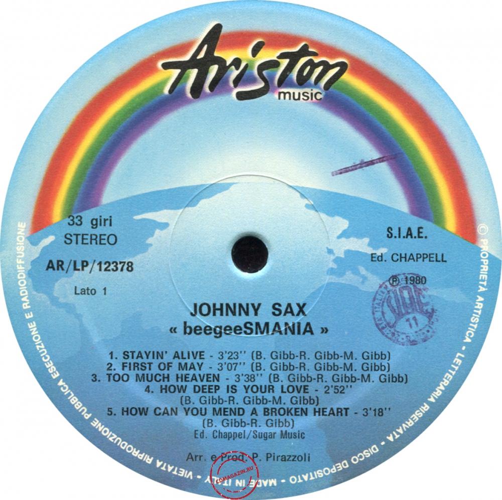 Оцифровка винила: Johnny Sax (1980) Beegeesmania
