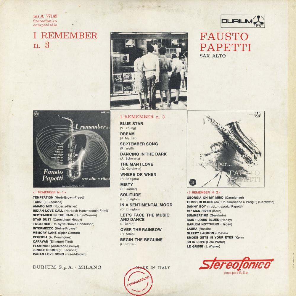 Оцифровка винила: Fausto Papetti (1966) I Remember № 3