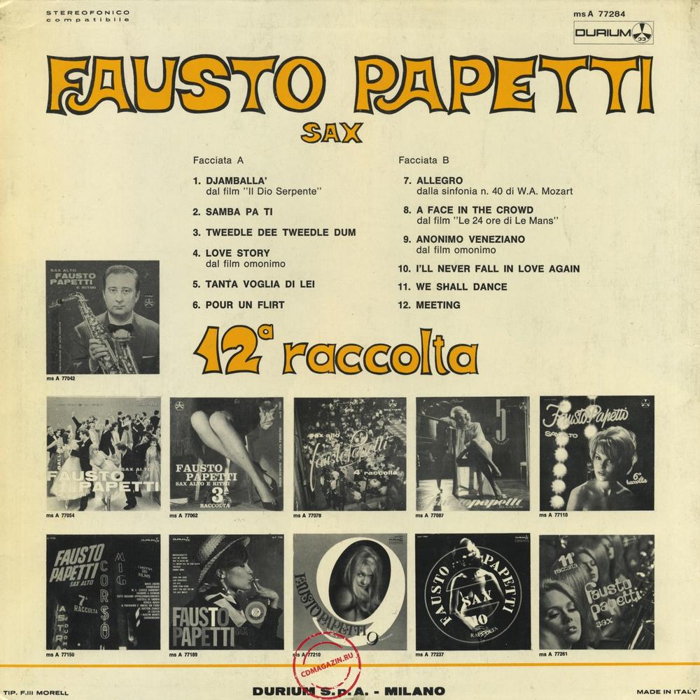 Оцифровка винила: Fausto Papetti (1971) 12a Raccolta