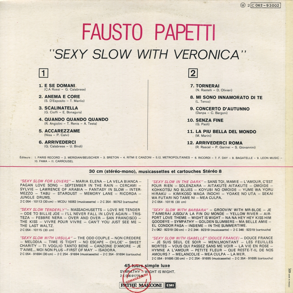 Оцифровка винила: Fausto Papetti (1971) Sexy Slow With Veronica (I Remember