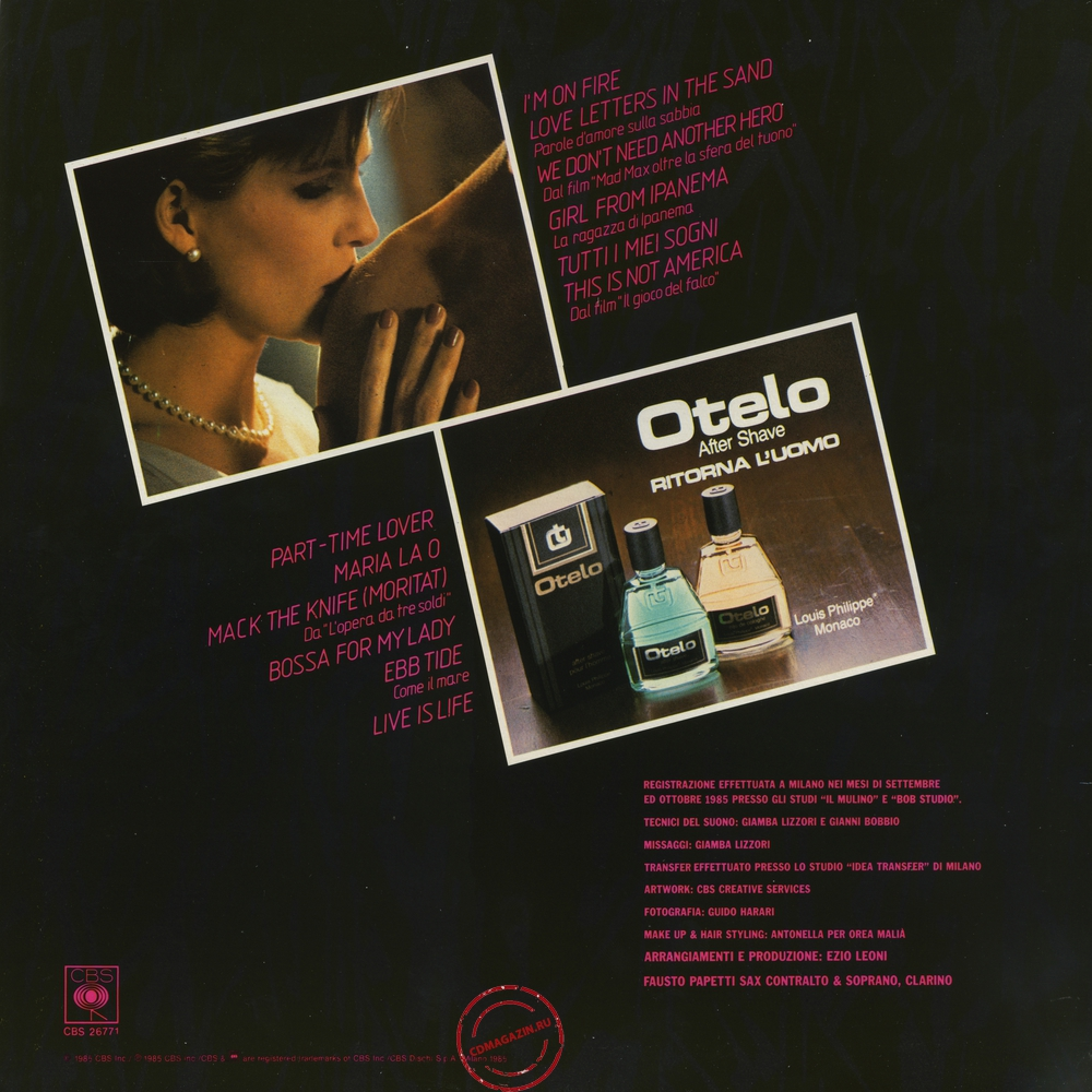 Оцифровка винила: Fausto Papetti (1985) Oggi (40a Raccolta)