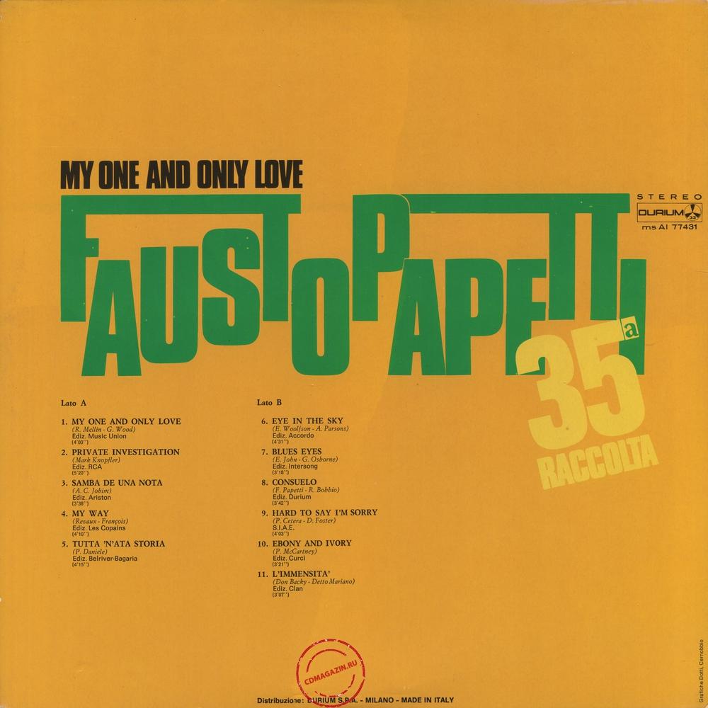 Оцифровка винила: Fausto Papetti (1982) 35a Raccolta
