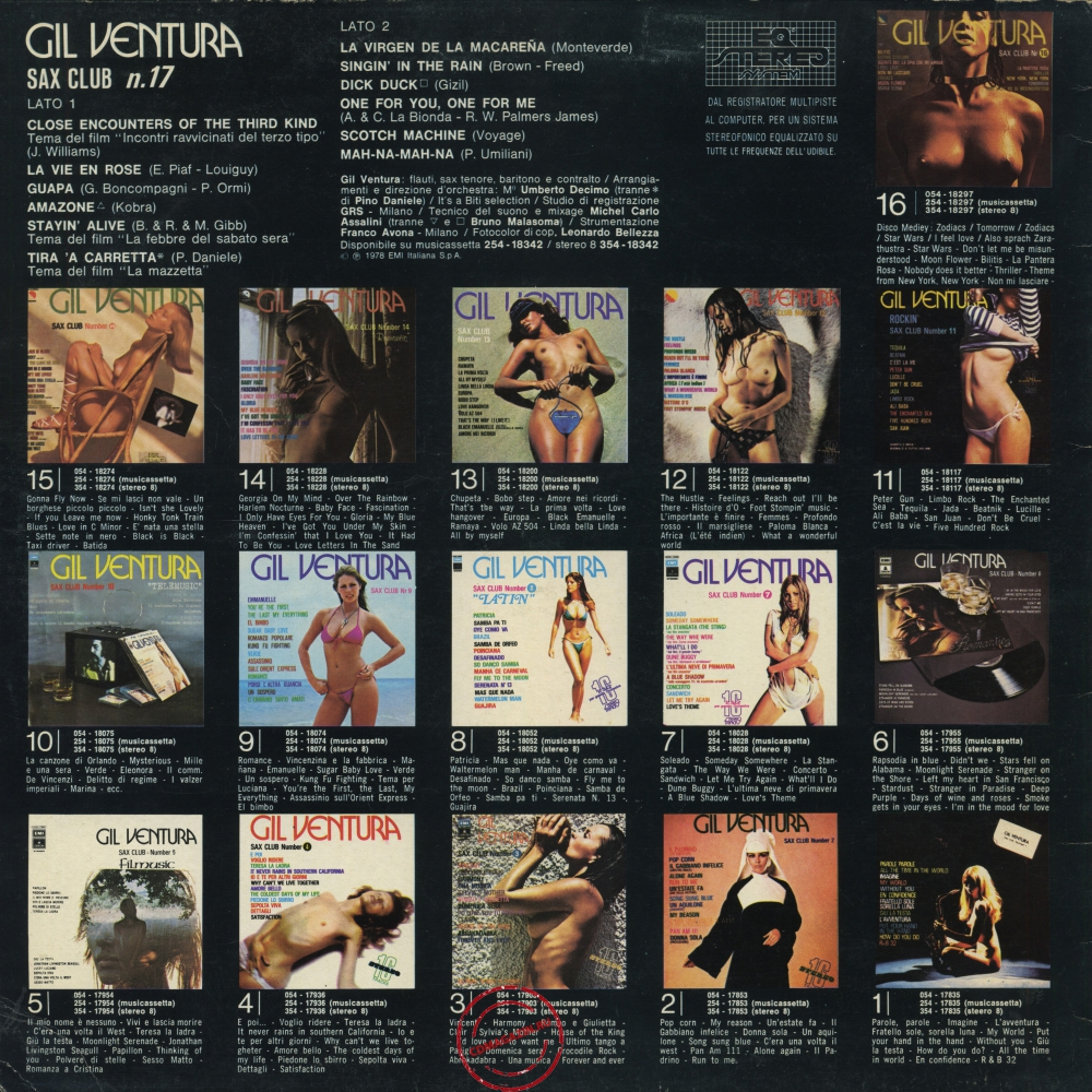 Оцифровка винила: Gil Ventura (1978) Sax Club Number 17