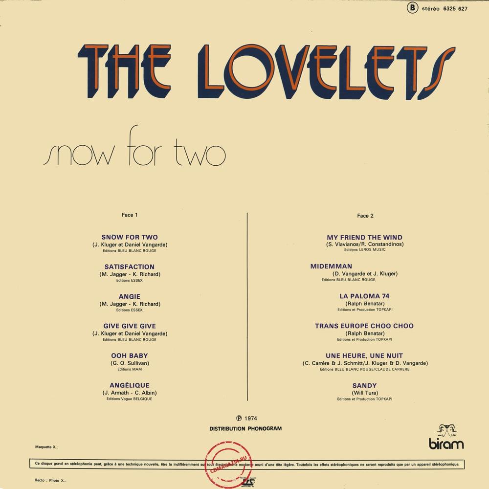 Оцифровка винила: Lovelets (1974) Snow For Two
